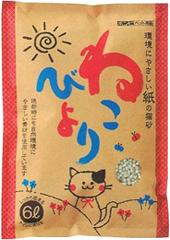 ボンビアルコン 環境にやさしい紙の猫砂 ねこびより 6L