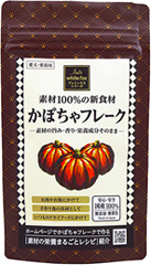 ホワイトフォックス プレミックス かぼちゃフレーク