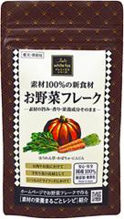 ホワイトフォックス プレミックス お野菜フレーク 緑黄色野菜ミックス