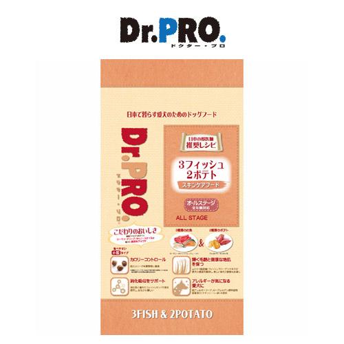 drpro3フィッシュ2ポテト