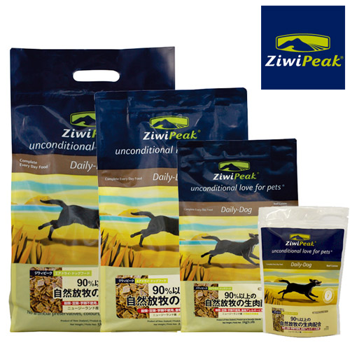 zuwipeak_dogfood_gfbeef_items