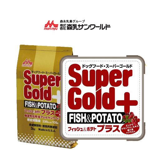 森乳サンワールド社スーパーゴールドフィッシュ&ポテト+