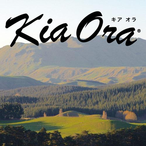 kiaora_ec