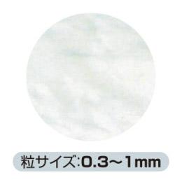 GEX 水中景観砂 白砂 1kg   通販