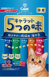 味覚 五 つの