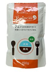 Roiness ロイネス 犬用 鹿肉 150g