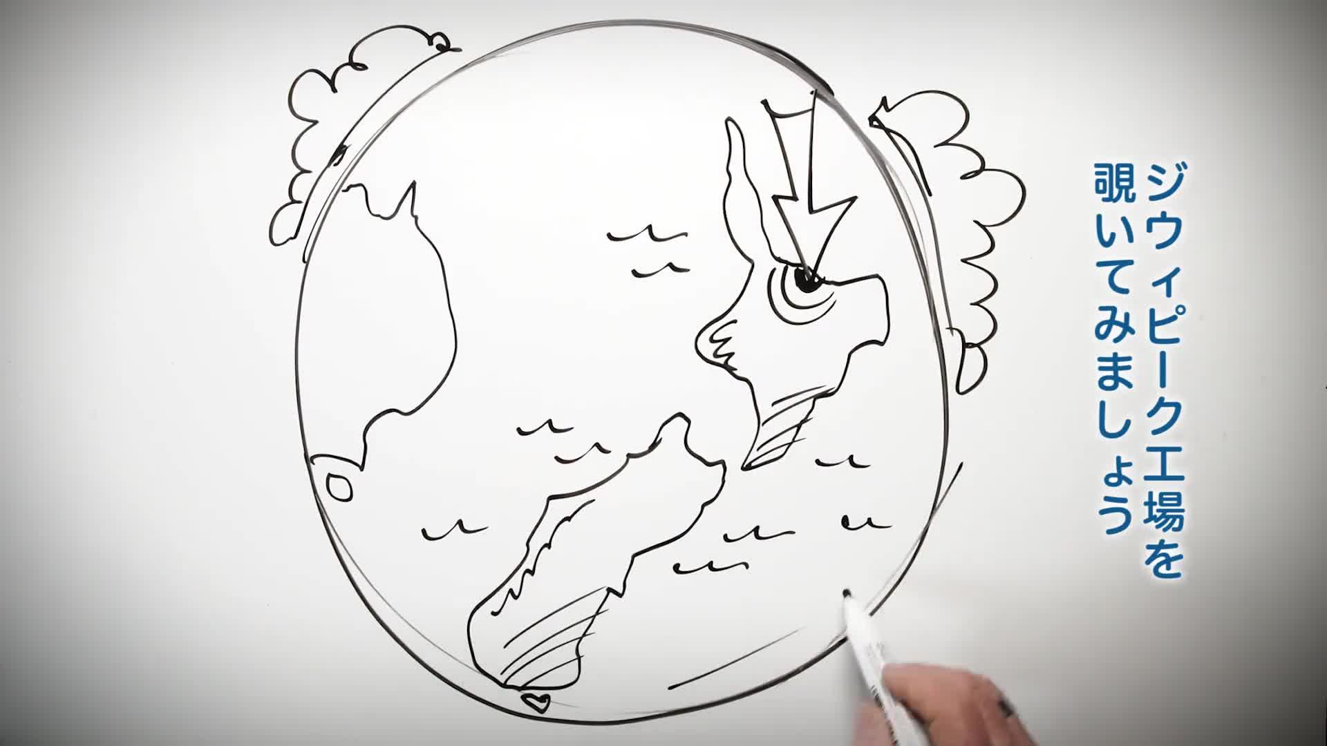 ZiwiPeak エアドライ・キャットフード フリーレンジチキン サンプル動画2