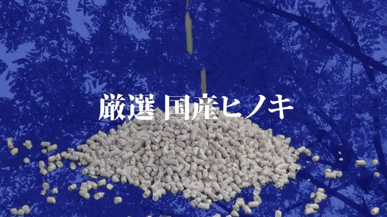 GEX ヒノキア 消臭砂 7L動画1